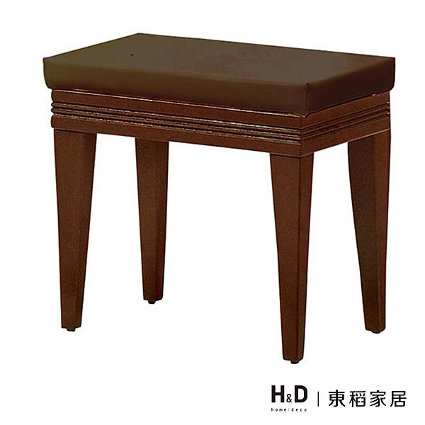 胡桃色鏡台椅(18CS3/122-16)【DD House】
