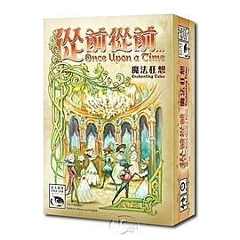 『高雄龐奇桌遊』 從前從前 魔法狂想擴充 Once Upon A Time 繁體中文版 ★正版桌上遊戲專賣店★
