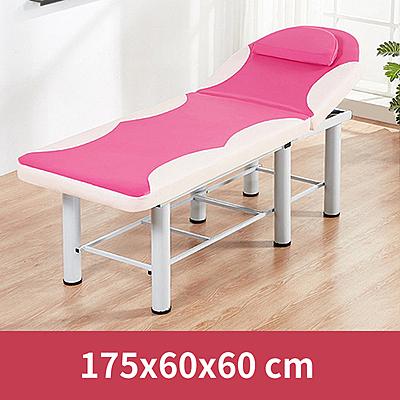 美容床 美容院專用折疊 推拿床 家用 按摩床 艾灸火療理療床紋繡床
