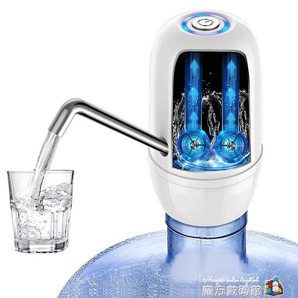 雙泵桶裝水抽水器電動飲水機家用大純凈水桶壓水器自動出水器礦泉