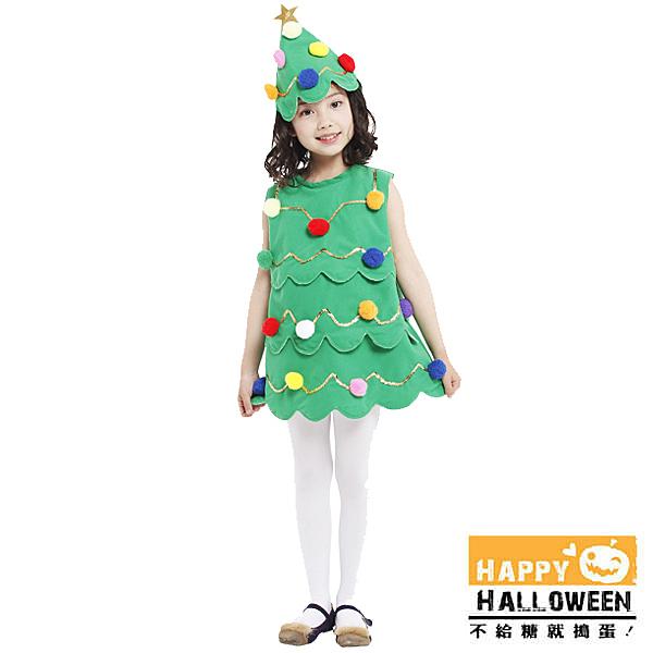 【派對造型服/道具】萬聖節裝扮 俏皮聖誕樹 GTX-5362