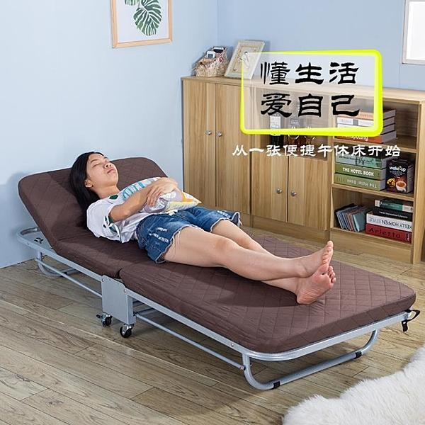 折疊床-單人成人家用海綿床辦公室午睡午休床簡易床加固雙人二折床【快速出貨】