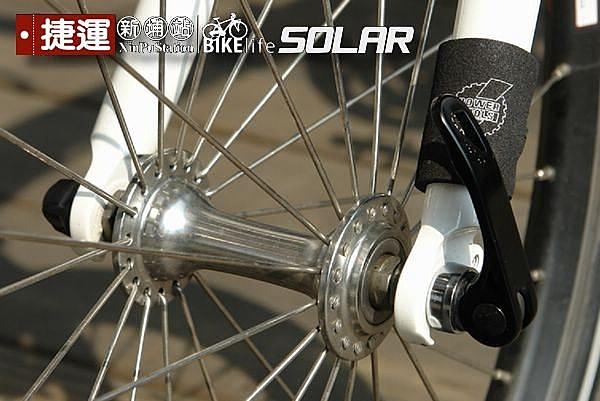 SOLAR自行單車花鼓快拆桿