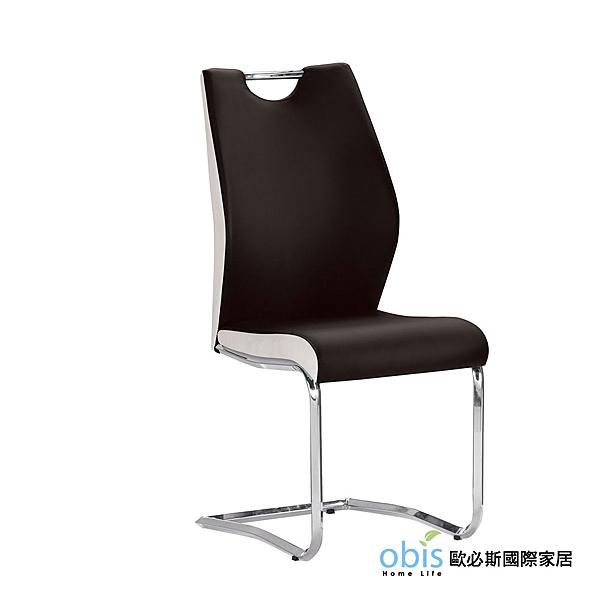 OB003-波依斯餐椅XV(19CM/1037-10)【DD House】