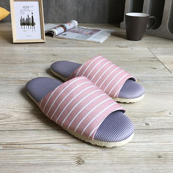 台灣製造-療癒系-舒活布質室內拖鞋-條紋-褐粉