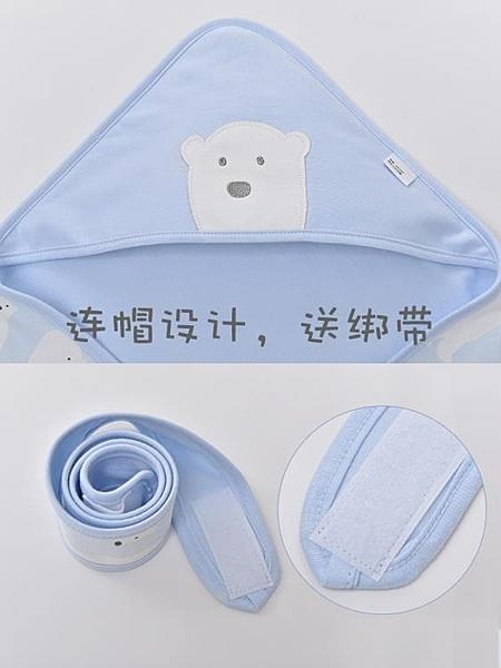 初生嬰兒抱被春秋純棉薄款寶寶用品