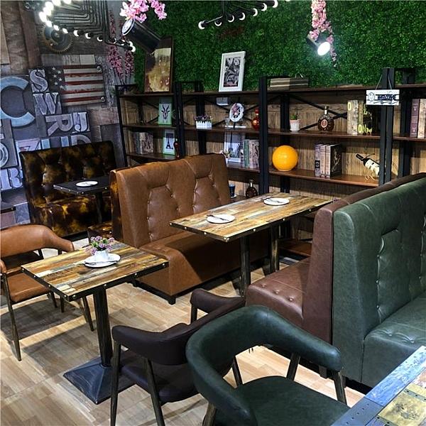 餐廳沙發復古酒吧桌椅餐飲甜品奶茶店咖啡廳沙發小龍蝦漢堡理發湘菜館卡座LX 非凡小鋪 新品
