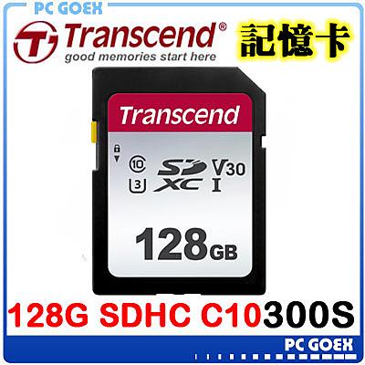 ☆pcgoex軒揚☆ Transcend 創見 128GB SDC300S SDXC UHS-I U3 V30 記憶卡