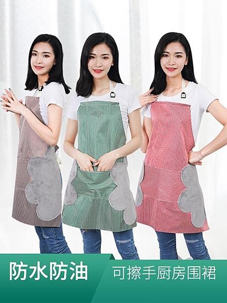 围裙 家用可擦手圍裙廚房防水防油 大人男女時尚做飯罩衣日系圍腰可愛 米娜小鋪