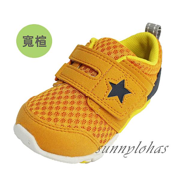 (A9) MOONSTAR月星  機能童鞋 寶寶鞋 運動鞋 學步鞋 2E寬楦 MSB8883 陽光橘 [陽光樂活]