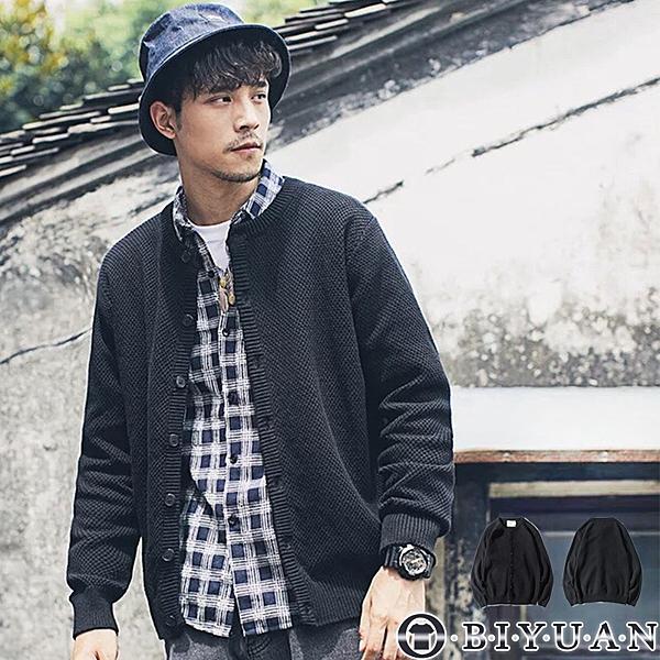 【OBIYUAN】開襟毛衣罩衫 素面 保暖針織外套  共1色【FPP122】