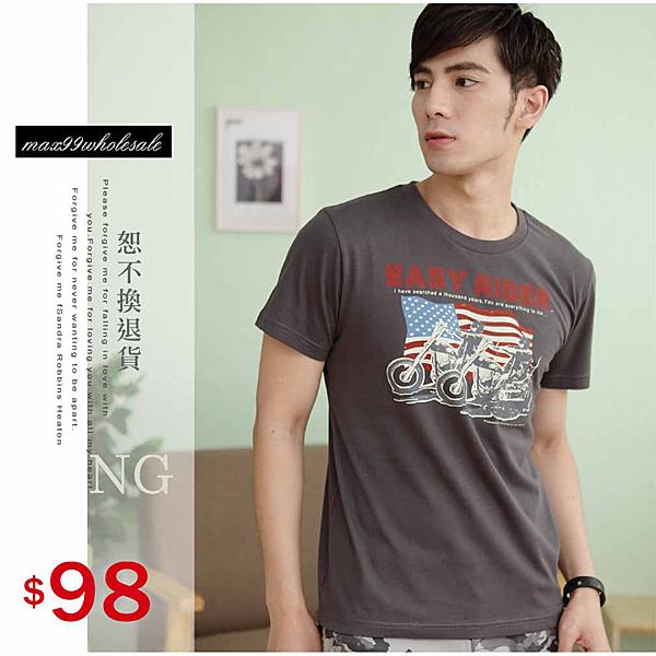 【大盤大】T22973 圓領tee 短袖T恤 M號 100%棉 台灣製 NG無法退換 套頭圖T 上班工作服 打底衫