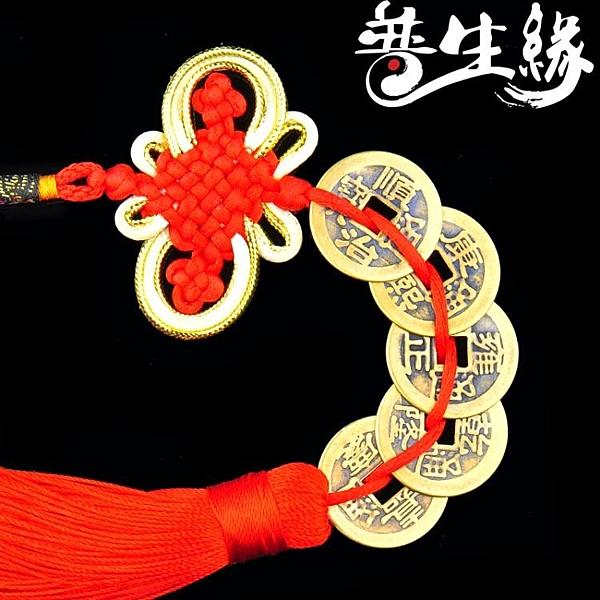 開光純銅五帝錢銅錢葫蘆掛件繩子開運招財鎮宅仿清代真品隨身 星河光年