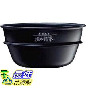 [8東京直購] ZOJIRUSHI 象印 壓力IH電子鍋專用內鍋 極之羽釜 南部鐵器 相容:NP-WT10