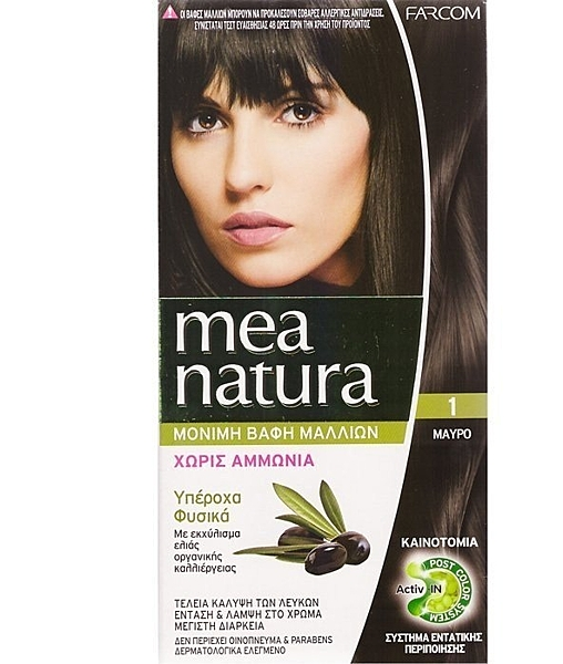 岡山戀香水~mea natura 美娜圖塔 植萃橄欖染髮劑60g~優惠價:390元