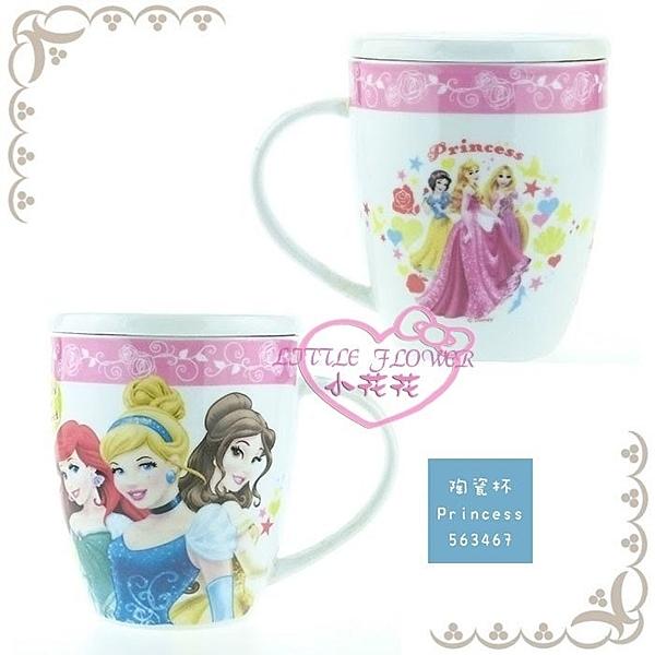 小花花日本精品♥迪士尼公主系列 陶瓷杯馬克杯 水杯茶杯咖啡杯附蓋子小美人魚 11292906