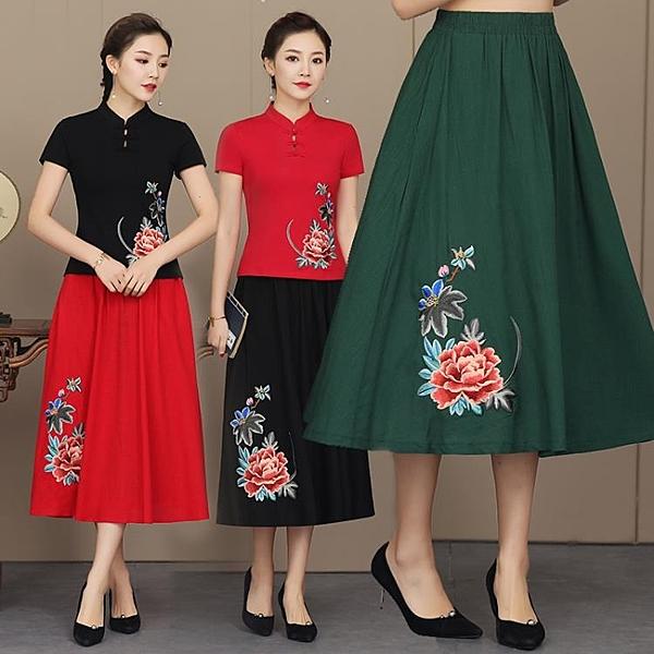 大尺碼夏季新款民族風 中式舞蹈演出 繡花棉麻半身裙 女