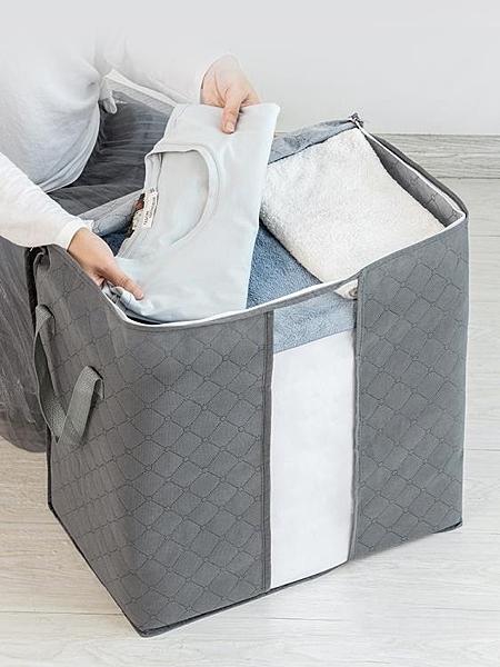 棉被收納袋整理袋衣服打包袋裝被子的超大袋子衣物行李袋搬家神器 喵小姐