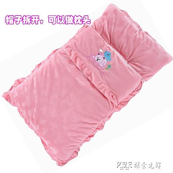 嬰兒睡袋 秋冬加厚純棉寶寶睡袋包被兩用嬰幼兒防踢被 新生兒用品