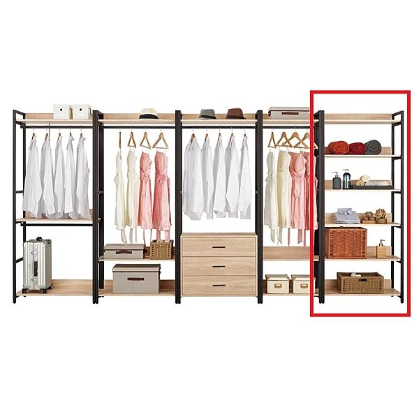 OB003-艾麗斯2.6尺收納衣櫥(19CM/589-5)【DD House】