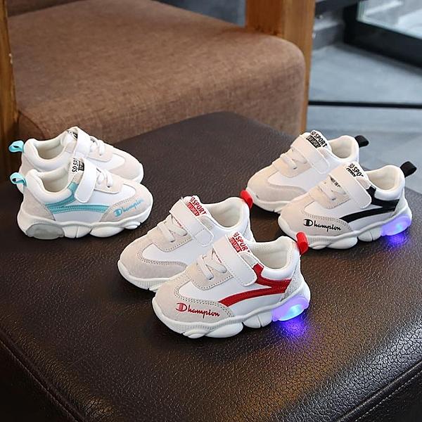春秋季1一2-3歲女寶寶小白鞋軟底防滑學步運動鞋透氣男嬰兒童鞋潮