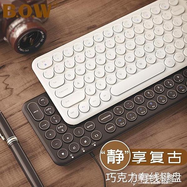 靜音有線鍵盤電腦台式機外接無線超薄usb辦公專用打字無聲滑鼠