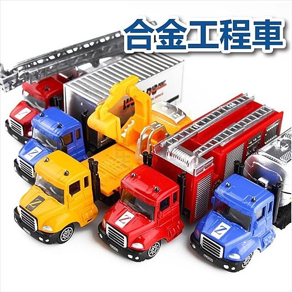 ⭐星星小舖⭐  1:64 合金 兒童 禮物 玩具 迷你 挖掘機 消防車 油罐車 工程車 快遞車 模型星星小舖