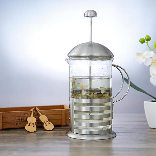法壓壺 法壓壺不銹鋼咖啡壺家用法式濾壓壺套裝手沖過濾杯耐熱玻璃泡茶器  維多原創