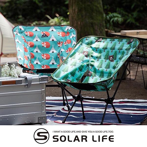 OWL CAMP極致輕量標準印花椅.躺椅休閒椅月亮椅折疊椅露營椅野營釣魚戶外休閒