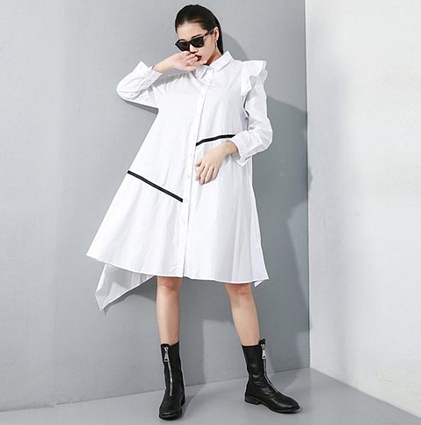 *花漾e裳*連身裙【個性荷葉邊拼接拉鍊設計襯衫式連身裙】