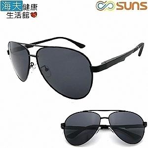 【海夫】向日葵眼鏡 鋁鎂偏光太陽眼鏡 輕盈(02021-黑框黑灰片)