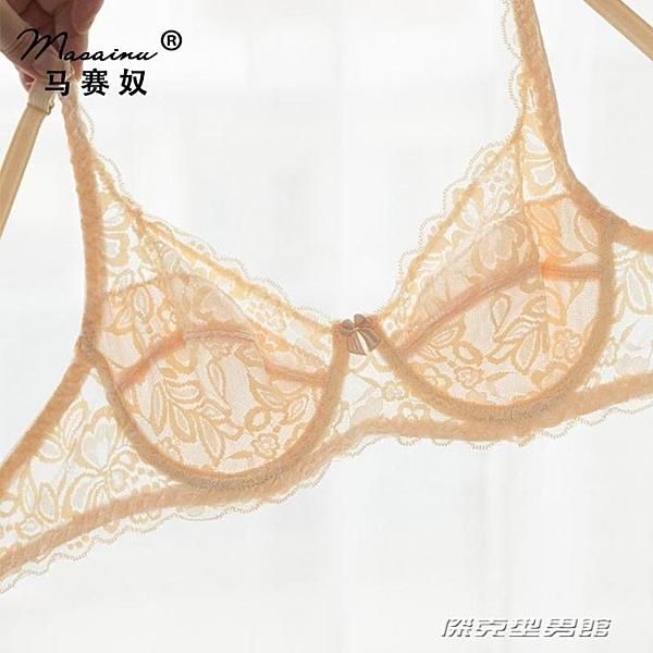 【快出】蕾絲內衣蕾絲文胸無鋼圈超薄款無海綿大胸顯小性感胸罩聚攏乳罩大碼內衣女