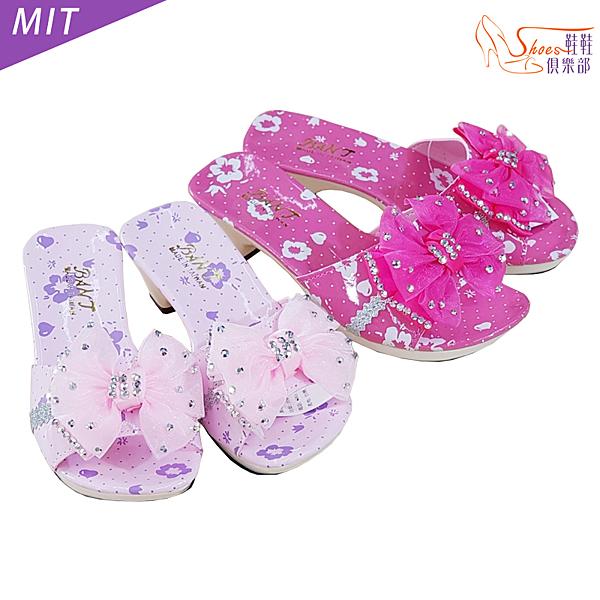 童鞋.蕾絲款.MIT貼鑽蝴蝶結高跟兒童拖鞋.桃/粉【鞋鞋俱樂部】【239-326】