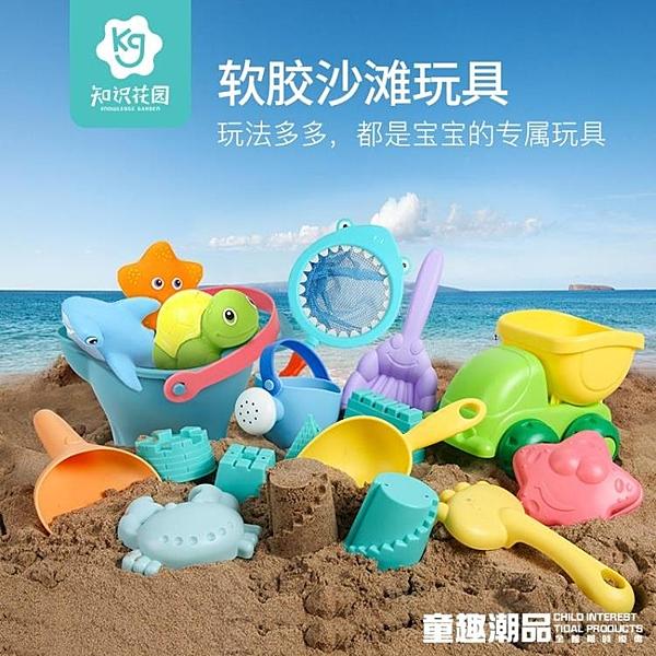兒童沙灘玩具套裝寶寶玩沙挖沙決明子工具洗澡戲水鏟子和桶男女孩 童趣潮品