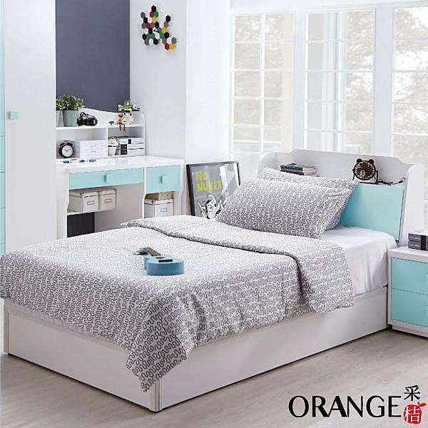 【采桔家居】莉莉安 時尚3.5尺雙色單人床台組合(床頭箱+六分床底+不含床墊)