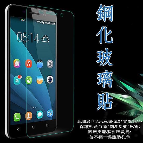 【玻璃保護貼】華碩 ASUS ZenFone 4 Pro ZS551KL Z01GD 5.5吋 高透玻璃貼/鋼化膜螢幕保護貼/硬度強化-ZW