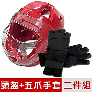 【輝武】全包式護頭面罩頭盔+五爪分離招式技擊手套二件組-紅(尺寸可選)L頭盔+M手套