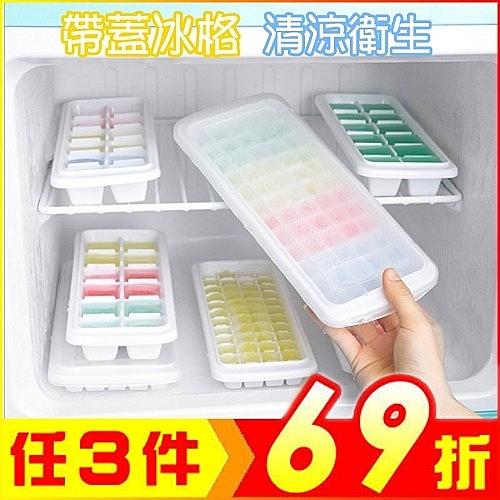 ●輕鬆製冰 ●取冰容易 ●清潔衛生