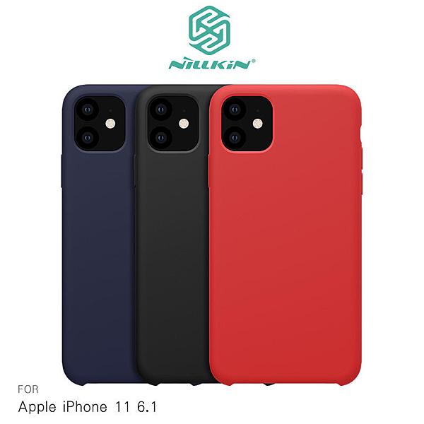 【愛瘋潮】NILLKIN Apple iPhone 11 (6.1吋)  感系列液態矽膠殼 背殼 鏡頭增高 手機殼 保護套