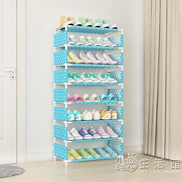 多層組合小鞋架防塵收納布鞋櫃宿舍門廳學生置物架加固簡約現代WD 小時光生活館