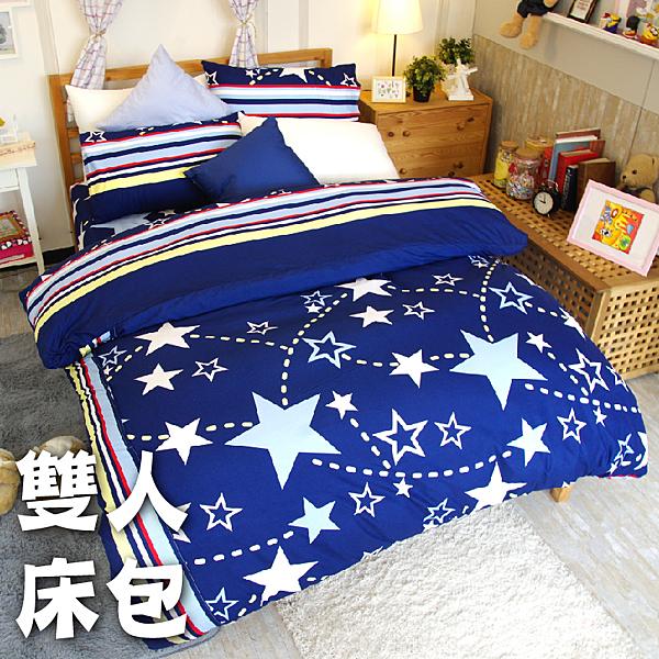 雙人床包(含枕套) - 絲絨棉感 【STAR亮色星空】SGS檢驗合格 MIT台灣製