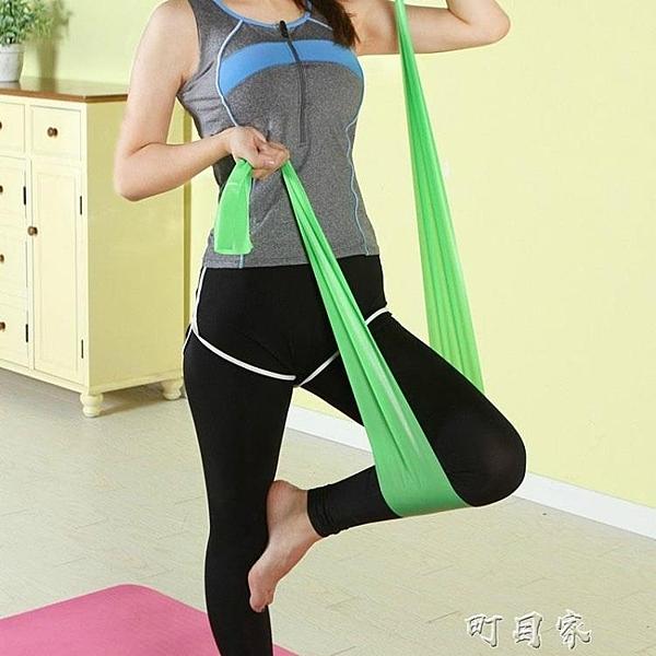 男女運動用品健身訓練彈力帶瑜伽帶瑜伽拉力帶片拉力繩阻力帶 新年特惠
