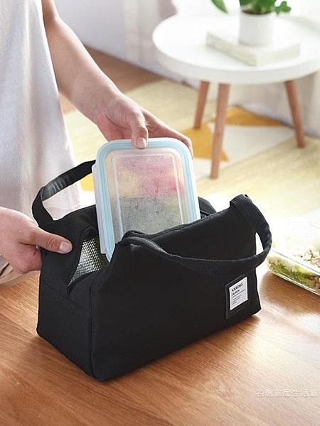 便當袋子保溫帶飯包小方包加厚迷你便當袋防水牛津布便當袋便當袋【快速出貨】