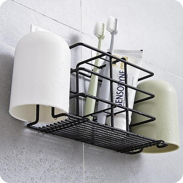 壁掛式鐵藝牙刷架 衛生間漱口杯架牙具座免打孔浴室牙刷牙膏架【快速出貨】