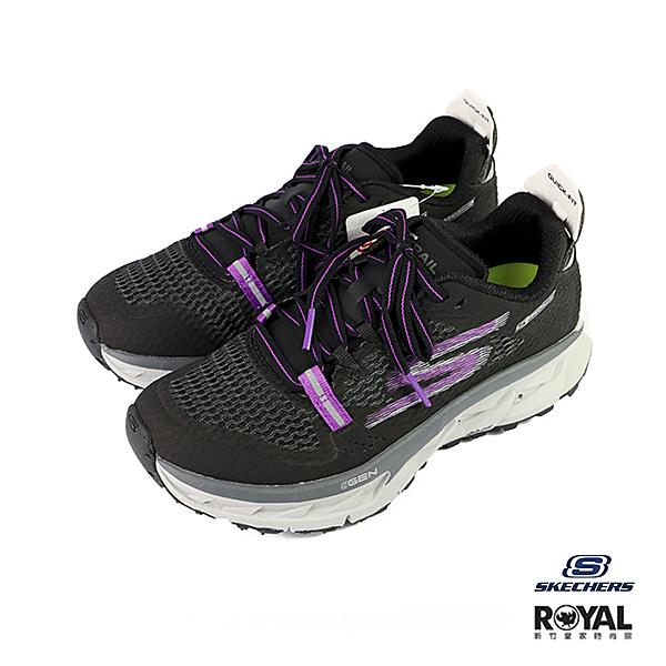 Skechers Go Trail Ultra 黑色 網布 運動慢跑鞋 女款 NO.I9935【新竹皇家 14111BKPR】