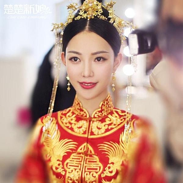 皇冠-楚楚新娘秀禾服頭飾中式古裝結婚發飾婚禮敬酒服鳳冠飾品  【歡樂購新年】