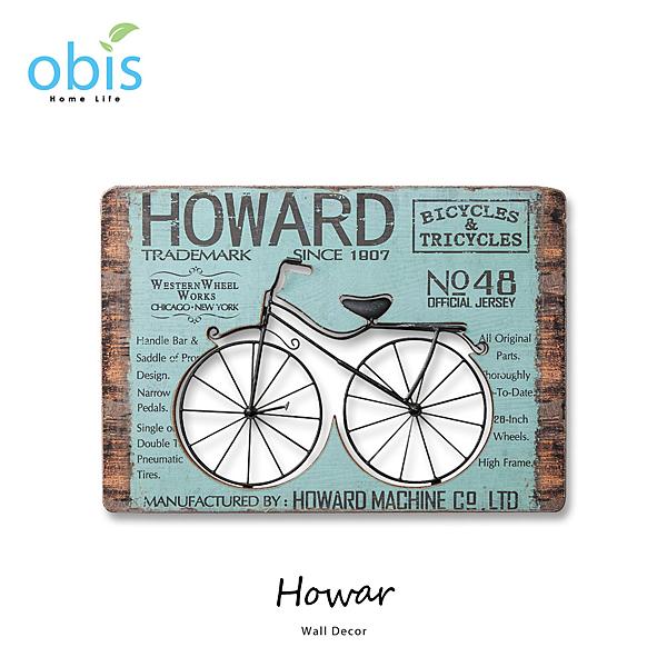AA012-Howar單車造型復古風壁掛/預購(OBS/64BH108ZFA1壁掛)【DD House】