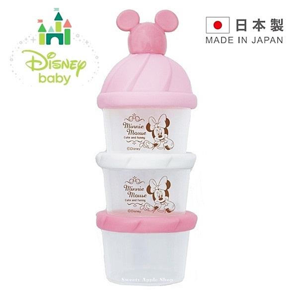 ★ 日本製 ★ 日本限定  迪士尼 Disney Baby 米妮 三層奶粉盒 / 收納盒 / 哺乳瓶 / 點心盒
