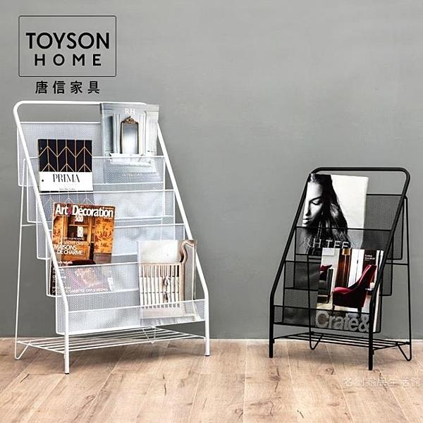 北歐鐵藝創意簡約時尚移動兒童書架辦公室客廳落地雜志架收納架【快速出貨】