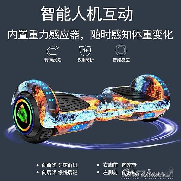 兩輪智慧電動兒童8-12小孩平衡車成年代步雙輪學生成人自平行車 阿宅便利店